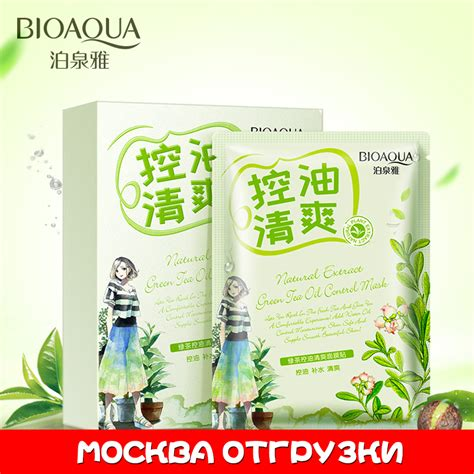 Green Tea And Silk From Dreamsacks by 10pcs Green Tea Silk Mask Acne Treatment Whitening