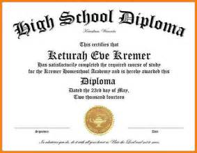 High School Diploma Templates by 10 High School Diploma Templates Free Printables
