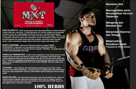 supplement m x t m x t energy supercharger supplement
