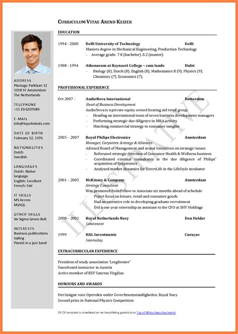 format of a cv for job application in kenya 8 curriculum vitae apply a job bussines proposal 2017