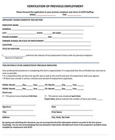 employment verification form template 5 employment verification form templates to hire best employee