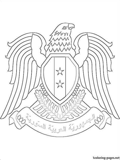 syria coat of arms coloring page coloring pages
