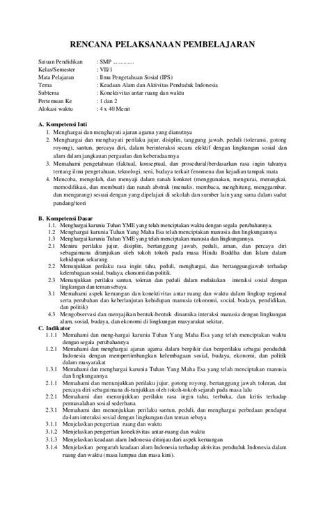 Cd Pembelajaran Sci Pai Semester I Revisi 2017 silabus ips kelas 7 kurikulum 2013 newhairstylesformen2014