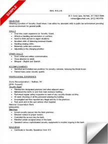 Meteorologist Sle Resume by Security Guard Cover Letter Security Guard Resume Sle Sle Resume For Security Guard Pdf