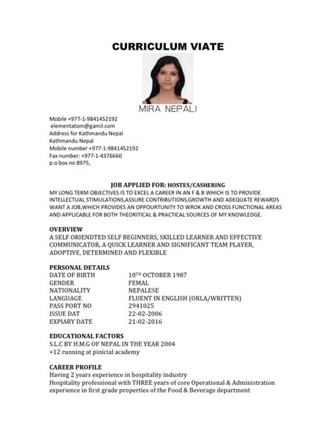 Cv Format For Job In Nepal | mira nepali cv only