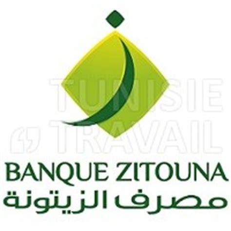 Lettre De Motivation Pour Banque Zitouna Recrutement Banque Tunisie 2014 Tunisie Travail Recrutement Emploi Web 2 0 Concours Fonction