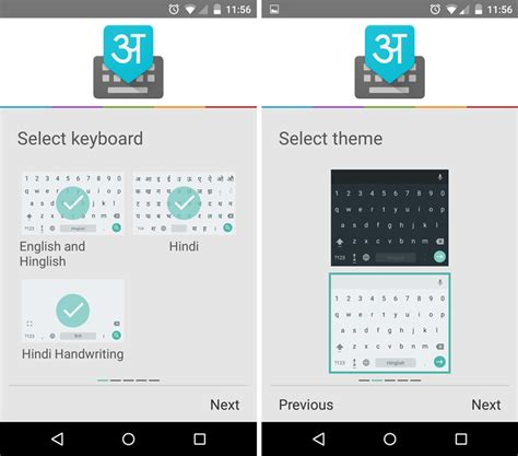 layout in android in hindi apk google hindi input keyboard receives an update gets