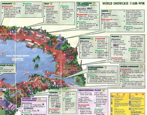 crapstravaganza week 15 epcot 1998 the dod3