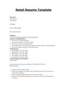 retail resume objectives