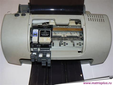 Printer Epson Stylus C43sx Murah epson stylus c43sx