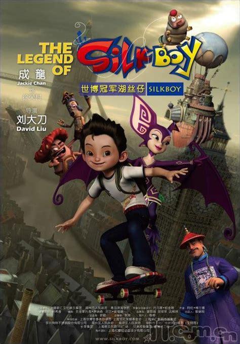 film cina legend superchan s jackie chan blog december 2010