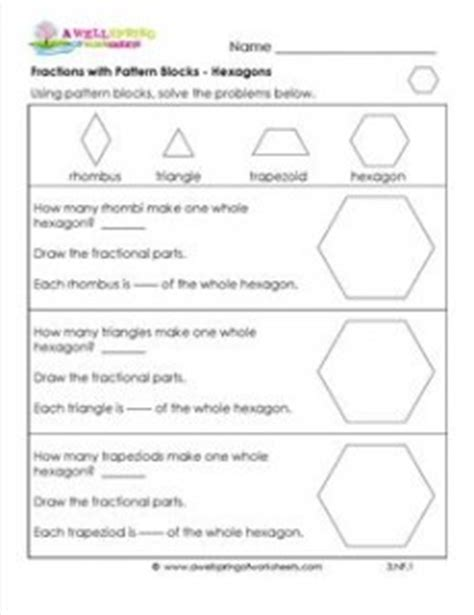 pattern blocks activities pdf fractions with pattern blocks hexagons third grade