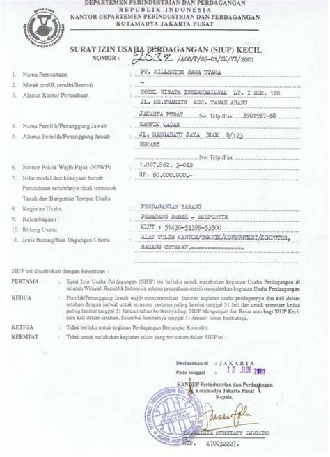 i g o s contoh dokumen aspek perusahaan