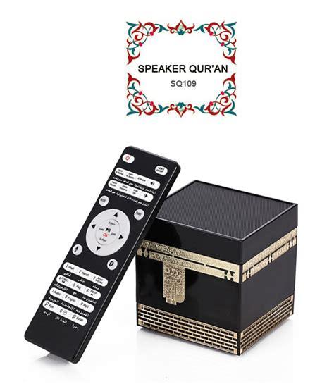 download al quran mp3 player square kaabah auto azan clock quran pak tilawat download