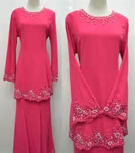 Harga Baju Merk The Executive fesyen baju mini kurung terkini