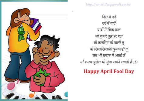Some Fool Will Be Co Hosting Tuesday Trivia by अप र ल फ ल द वस इत ह स श यर ज क स April Fool Day