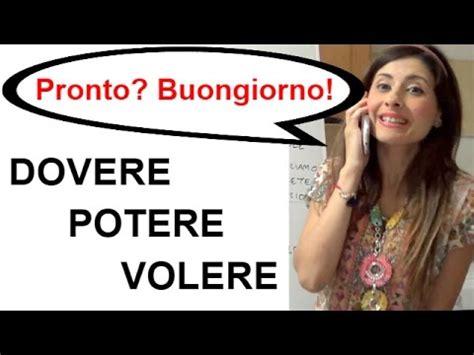 jumanji film completo italiano youtube italiano elaegypt