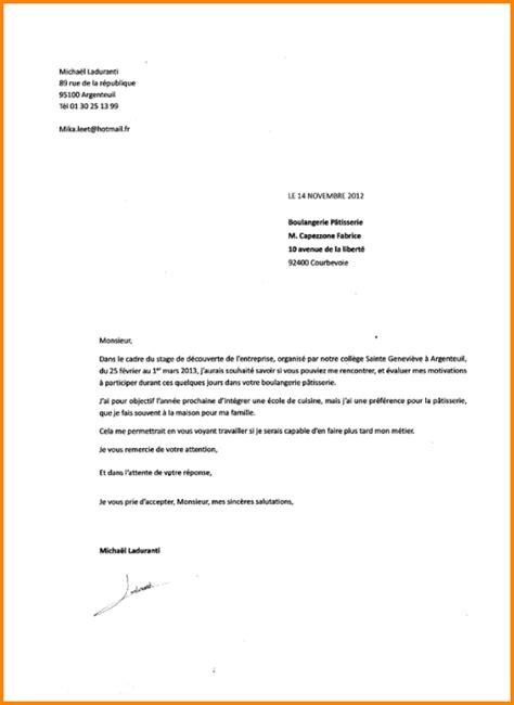 Lettre De Motivation Vendeuse Cap Vente 6 lettre de motivation apprentissage vente format lettre