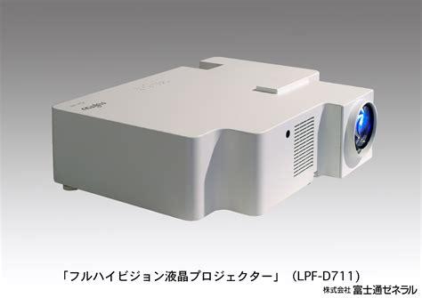 Projector Fujitsu quot hi vision lcd projector quot new release product details lcd projector fujitsu general