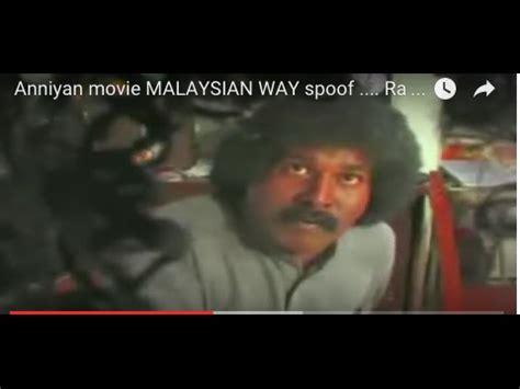 film malaysia estet full download estet malaysian full movie hd shashi