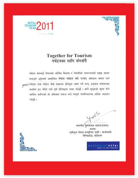 Nt Commitment Letter Rs 15 000 000 000 Nepali Times