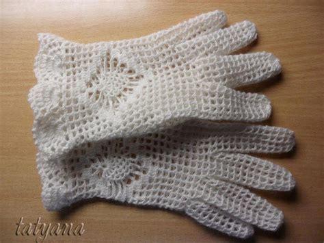 Au Grille by Grille Dentelle Crochet Gratuit 3