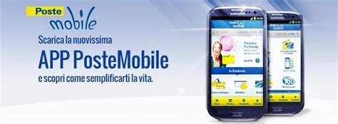 applicazione poste mobile poste mobile aggiorna l app per android tante le novita