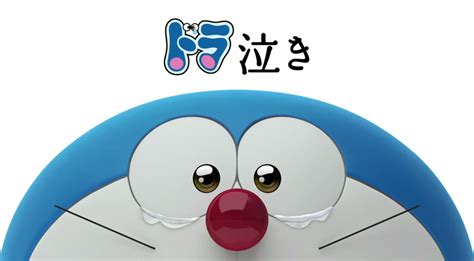 film kartun net tv stand by me doraemon will soon be available in 21
