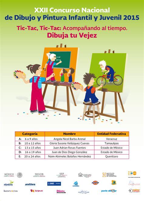 convocatoria de mexico en dibujo para el 2016 xxii concurso nacional de dibujo y pintura infantil y