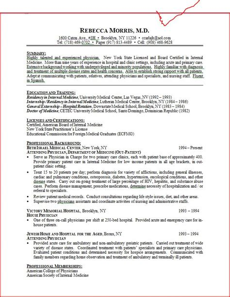 Surgeon Assistant Sle Resume by Physician Assistant Resume The Best Letter Sle