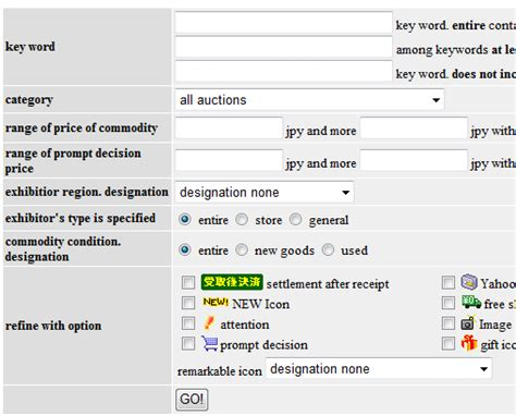 Yahoo Advanced Search Yahoo Auction Help How To Find Goods Version