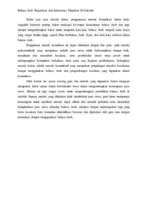 cara membuat essay dan contoh cara membuat essay bahasa indonesia cara membuat essay