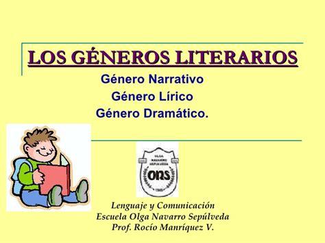 imagenes sensoriales del genero lirico los generos literarios nb4 introduccion