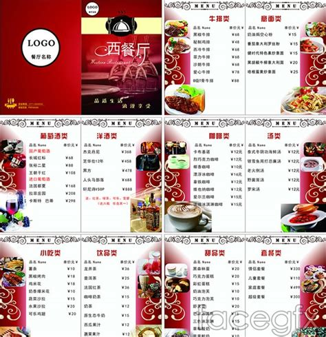 fashionable western style food menu vector free download