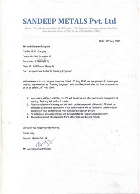 sle application letter for promotion to associate