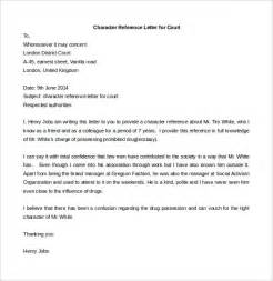 free character reference template free sle of character reference letter for immigration