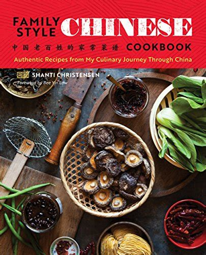 the asian kitchen authentic asian cookbook for every occasion books family style cookbook authentic recipes from my
