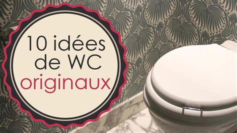 Tapisserie Wc by Id E Papier Peint Wc Avec Papier Peint Pour Toilette