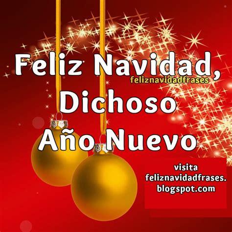 imagenes feliz navidad para la familia feliz navidad frases imagen para amigos y familia feliz