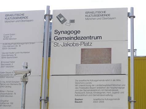 Baustellenschild Mit 100 M by Galerie 03 Meyer Ger 252 Stbau Gmbh