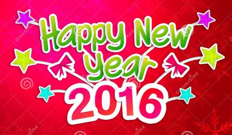 happy new year 2016 egreeting cards free download for your