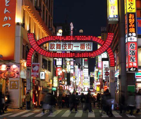 japan red light district tokyo file kabukicho sinjyuku tokyo jpg