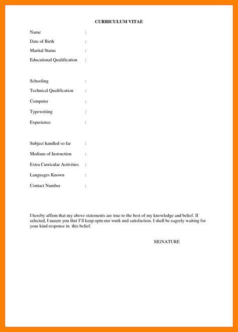 biodata format engineering freshers 5 simple biodata format for job application legacy