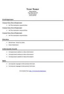 Basic Simple Resume Sle Easy Resume Sle Simple Resume Template Free Resume Templates Best 25 Resume Exles