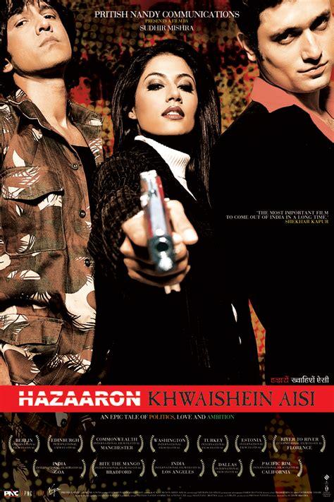 film india modern hazaaron khwaishein aisi wikipedia