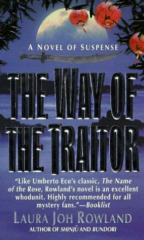 The Way Of The Traitor joh rowland the way of the traitor sano ichiro