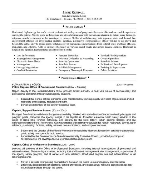 resume templates for a police officer police officer resume template http topresume info