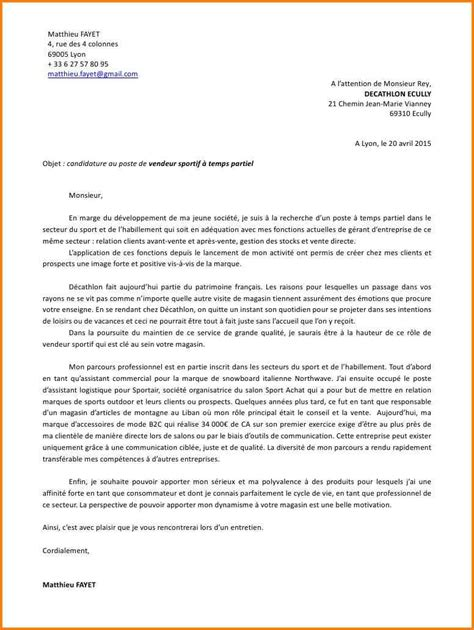 Lettre De Motivation Vendeuse Sport 11 Lettre De Motivation Magasin De Sport Format Lettre