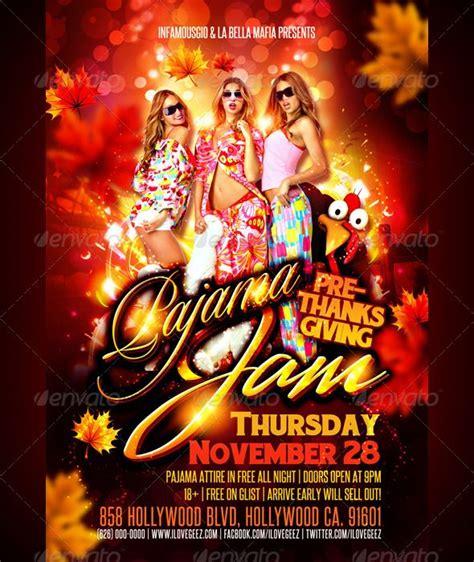 free pajama party invitations choice image party invitations ideas