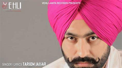 biography of tarsem jassar punjabi songs lyrics videos rachael edwards